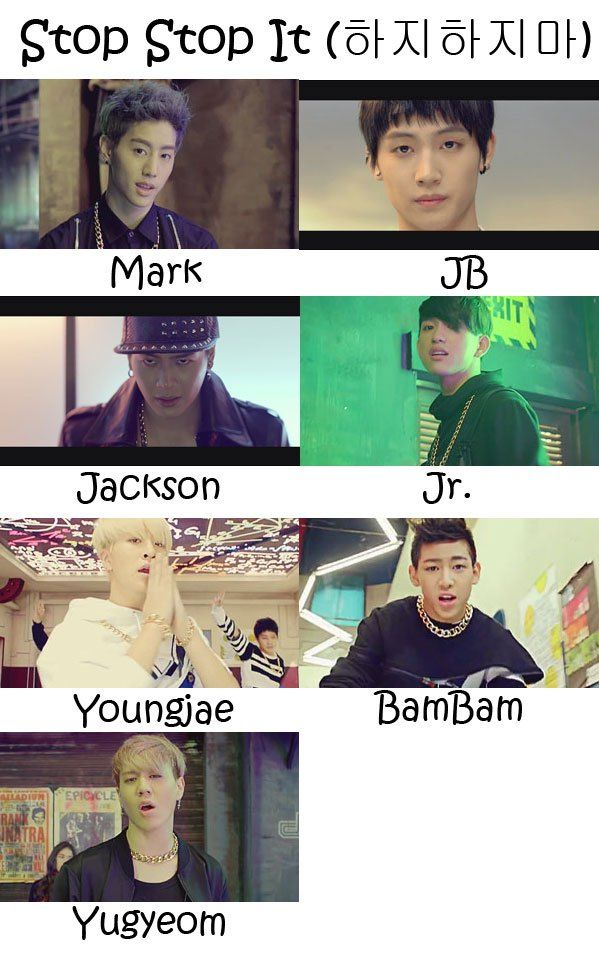 stop it got7 by sonata forever