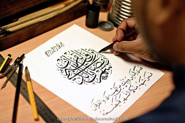 شهر رمضان الذي انزل فيه القرآن Ramazan Islamic Calligraphy Salam Ramadhan How To Write Calligraphy