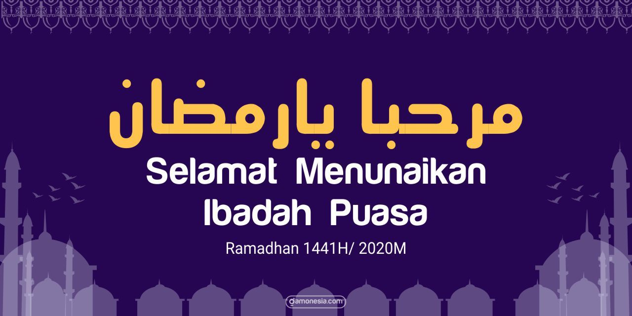 Contoh Banner Tarhib Ramadhan Spanduk Amal Alhamdulillah