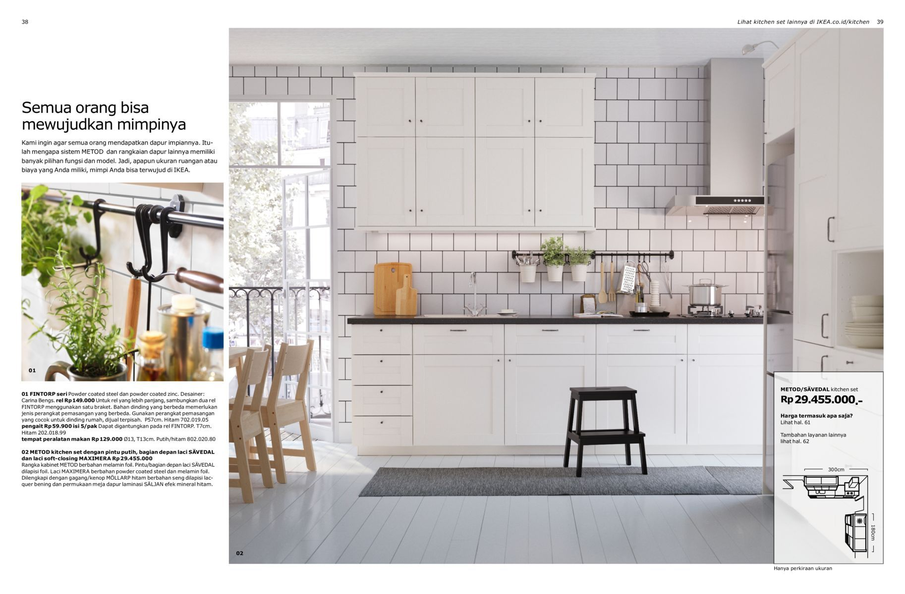 Kabinet Dapur Ikea 2015 Desainrumahid Com
