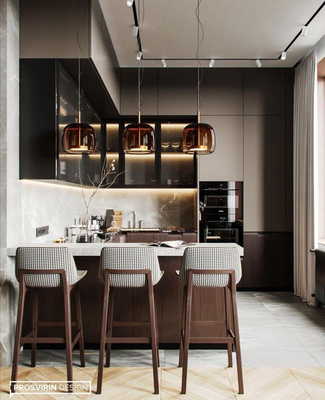 Best Idee De Design Pour Cuisine