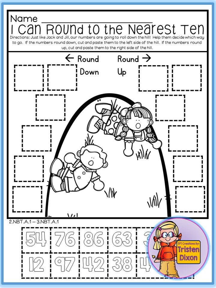 Pin On Kids Learn Best When They Are Having Fun Common core math worksheets rounding