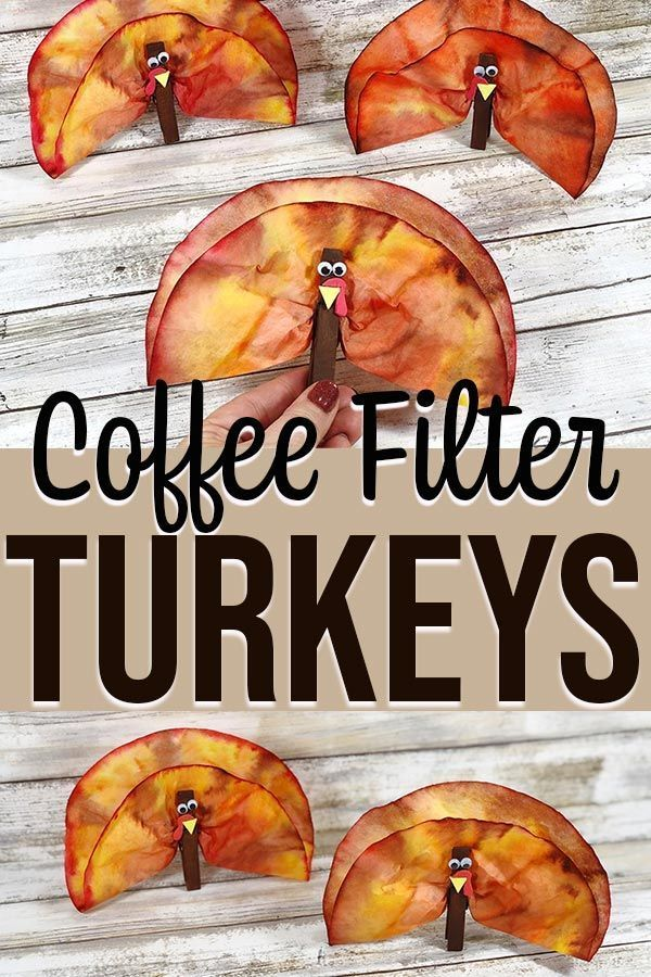 These Coffee Filter Turkeys are so cute! Planning some fun Thanksgiving crafts for kids? Then you'll want to add this turkey craft to your plans. They are easy to make at home or at school. Perfect for preschool and kindergarten but children of all ages will enjoy creating their own clothespin turkey. They make adorable homemade Thanksgiving decorations! Love that you can find the craft supplies at the Dollar Store or wherever you shop. #DollarStoreCrafts #KidsCrafts #Thanksgiving #Fall