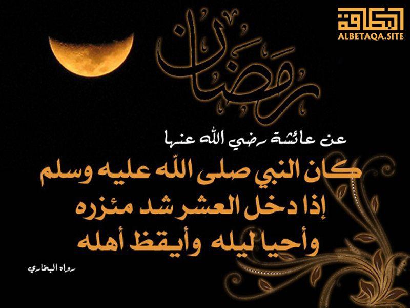احرص على إعادة تمرير هذه البطاقة لإخوانك فالدال على الخير كفاعله Arabic Calligraphy Ramadan Blog