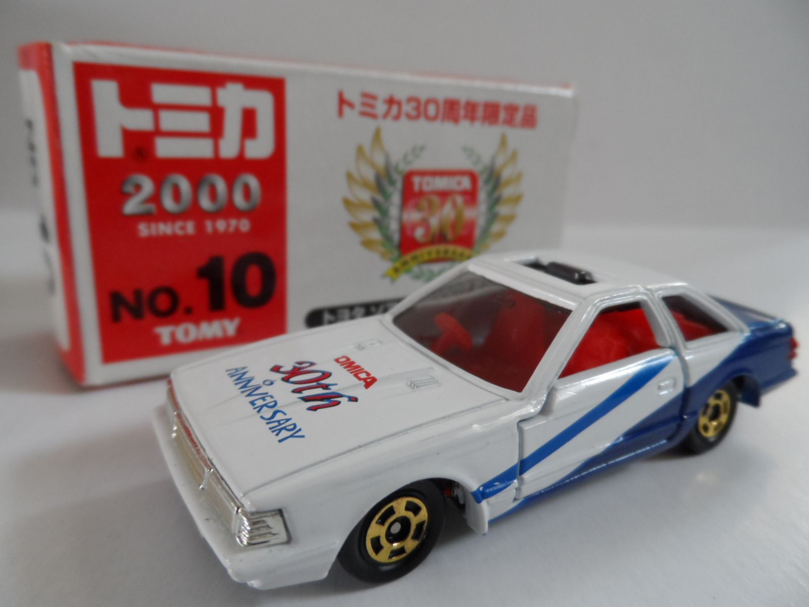 Tomy takara tomica 30th anniversary limited edition toyota soarer 2800gt
