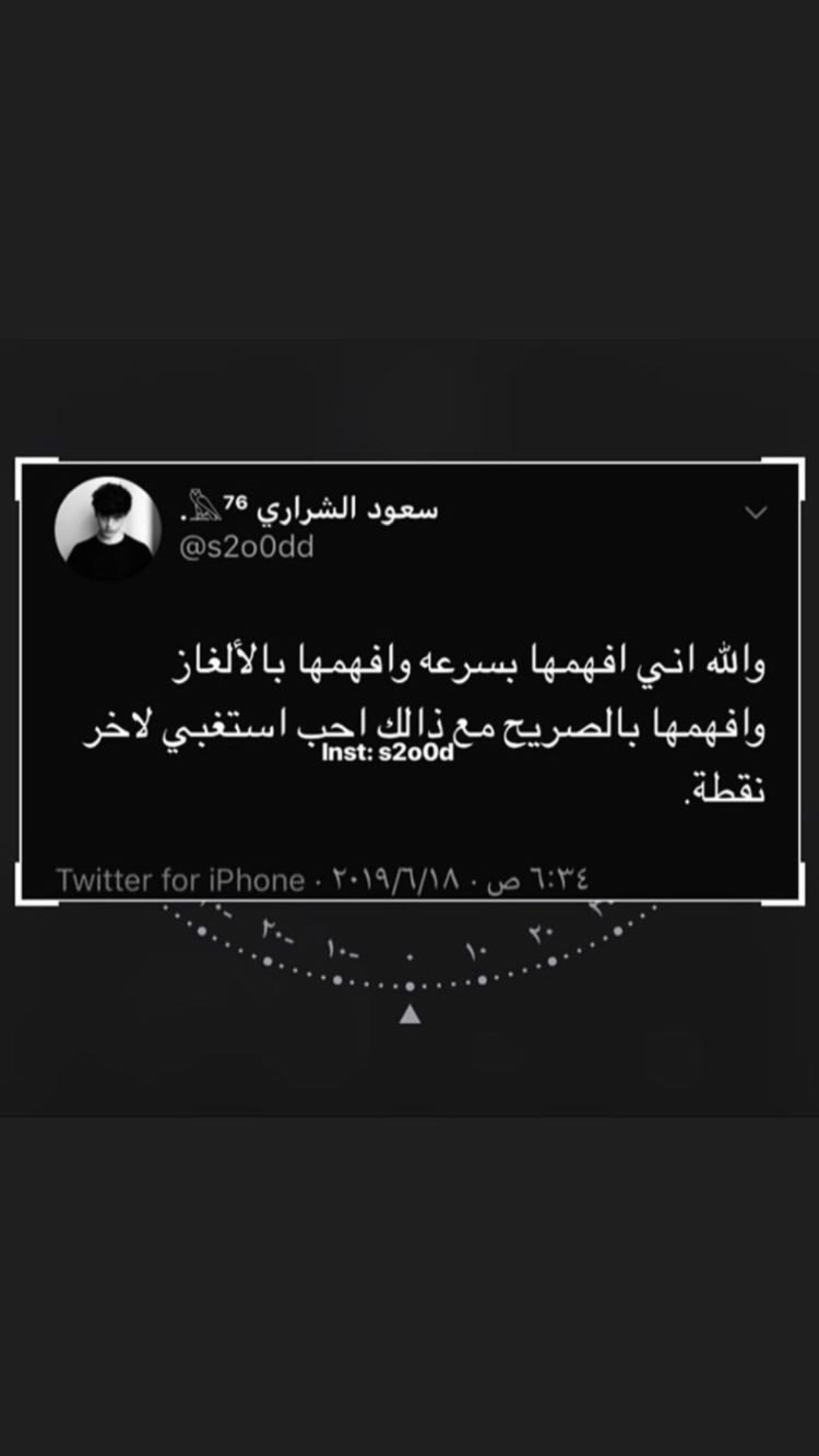 Pin By Sm ɢssɒ On بيــــسيـــات Medical Quotes Laughing Quotes Wisdom Quotes Life