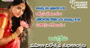 Pin By Happywomensday On Happy Womens Day Womens Day Quotes