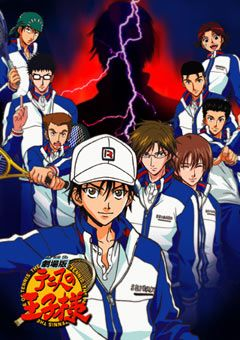 Download The Prince of Tennis: Two Samurais, the First Game Full-Movie Free