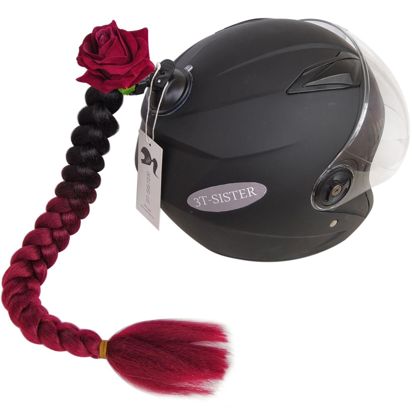 3T-SISTER Helmet Pigtails Gradient Ramp Helmet Braids Ponytail Helmet Hair with Suction Cup for Motor Bike 1PCS 24inch