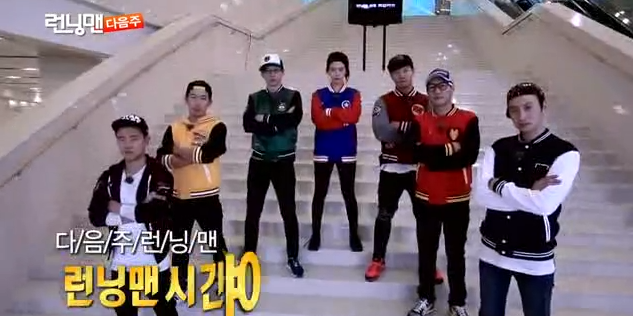 running man 139 eng sub free download