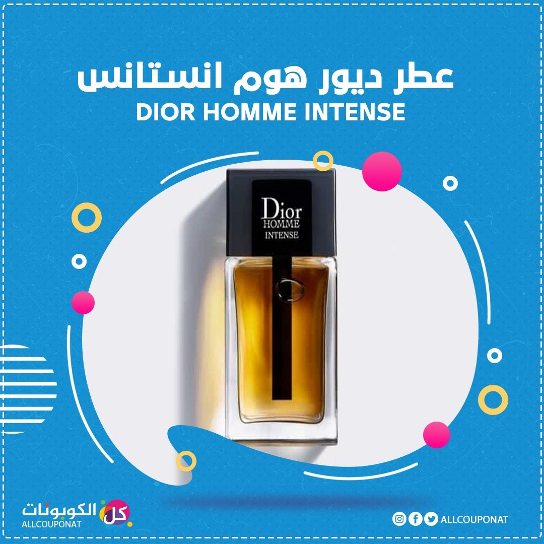 عطر ديور هوم انستانس Dior Homme Intense Dior Homme Electronic Products Phone