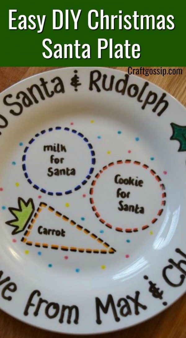 DIY Santa Plate With Sharpie Pens #sharpieplates