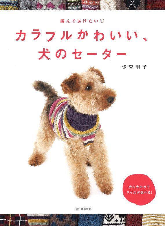 Dog Knit Sweater Patterns, Japanese Knitting Pattern Book, Dog ...
