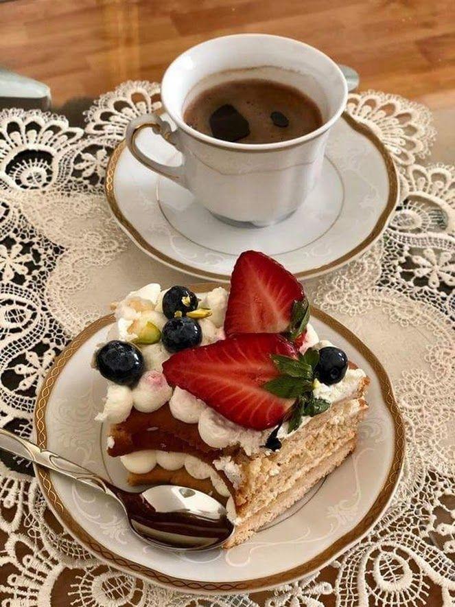 , открытки чашка кофе с пирожным