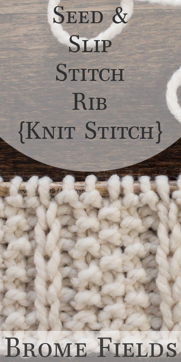Seed & Slip Rib Knit Stitch Video - Brome Fields