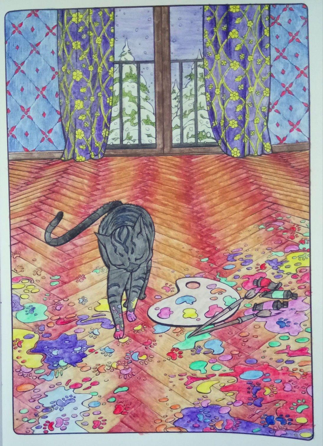 Koty Antystresowa Kolorowanka Z Aforyzmami Painting Art Starry Night