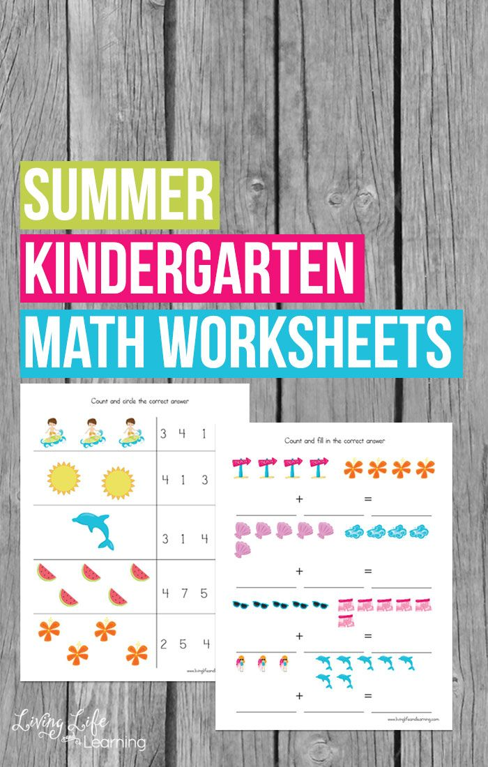Free Printable Summer Kindergarten Math Worksheets Kindergarten