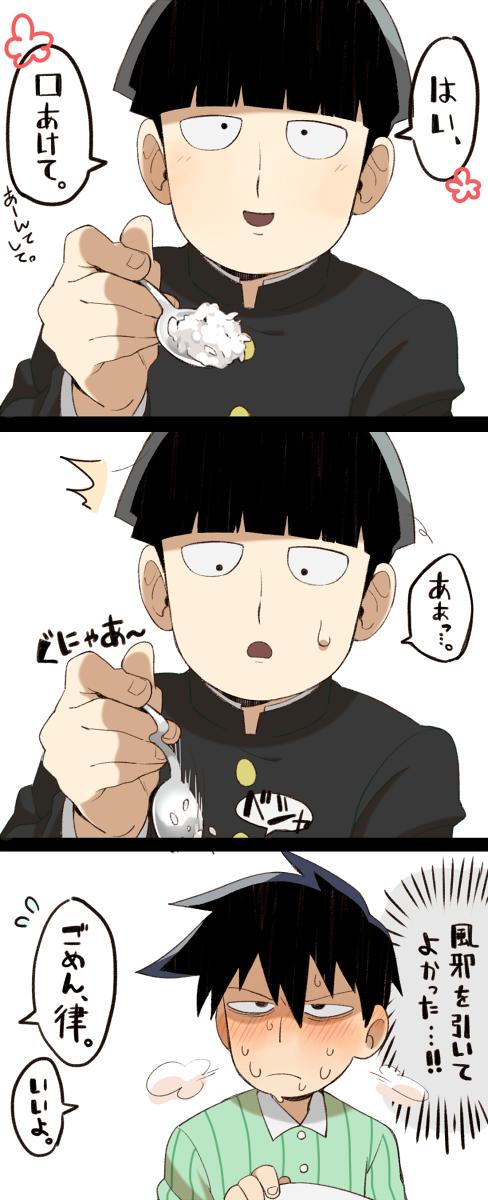 pixiv エロ 漫画 まとめ