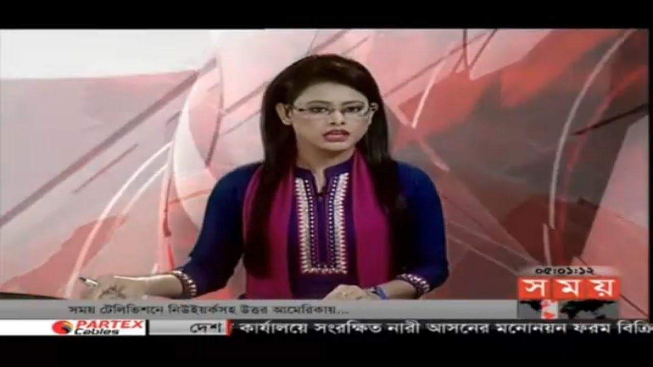 Today Bangla News Live,Bd News Bangla On 16 January 2019,Bangladesh