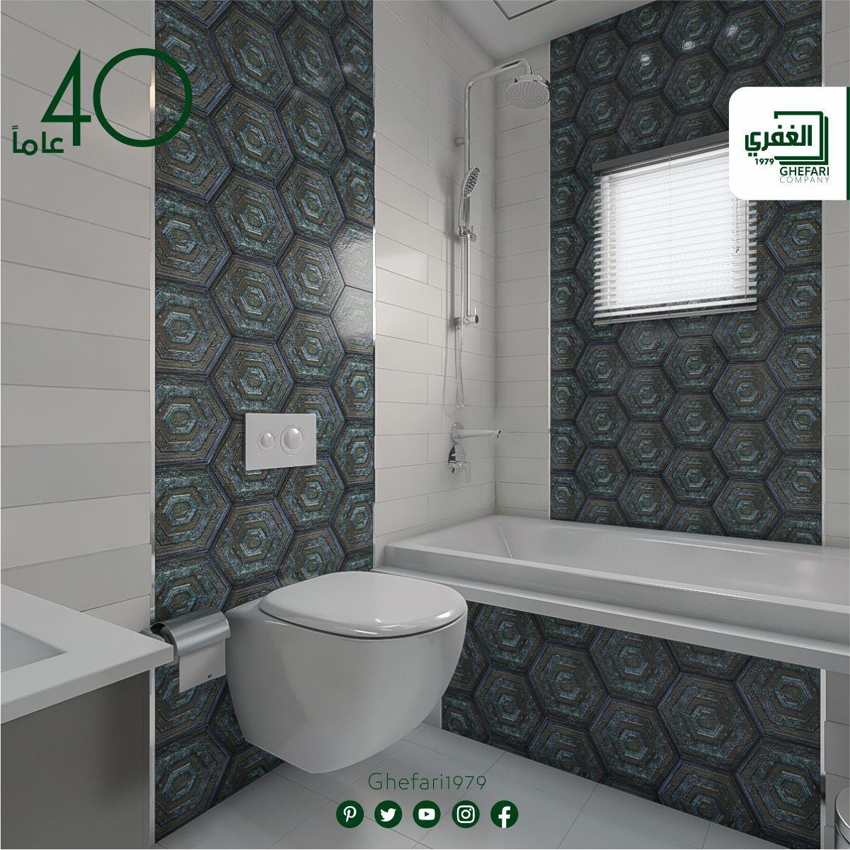 كراميكا حوائط حمامات مطبخ اسباني الصنع ديكور 26 7x23 2 مقاس 12 6x38 2 للمزيد زورونا على موقع الشركة Www Ghefari Com الر Bathtub Alcove Bathtub Alcove