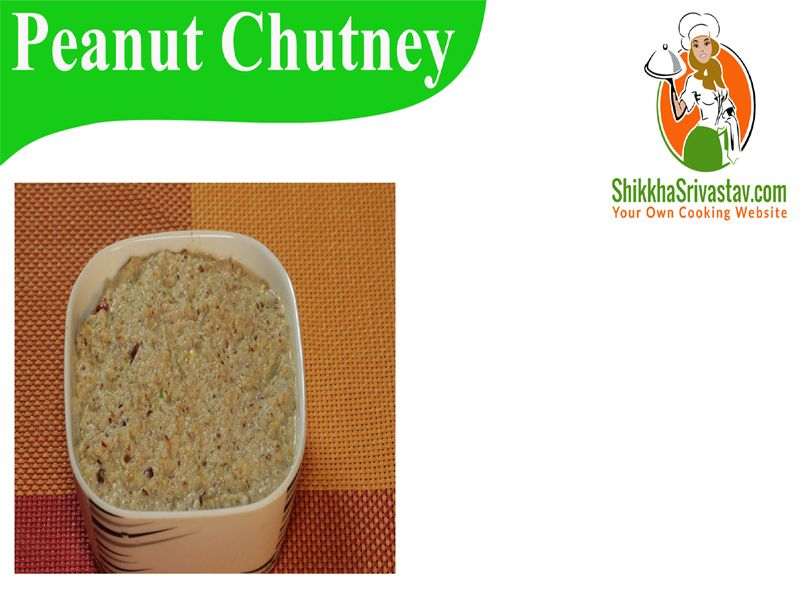 recipe: how to make peanut chutney in hindi [21]