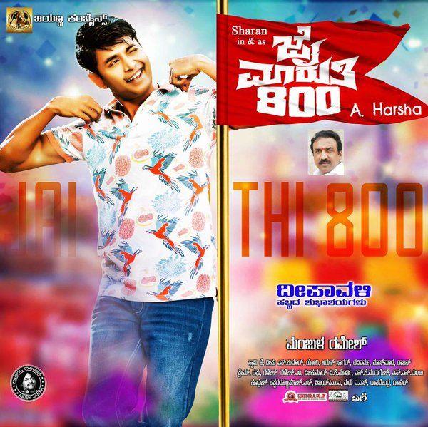 mynaa kannada full movie mp4 free