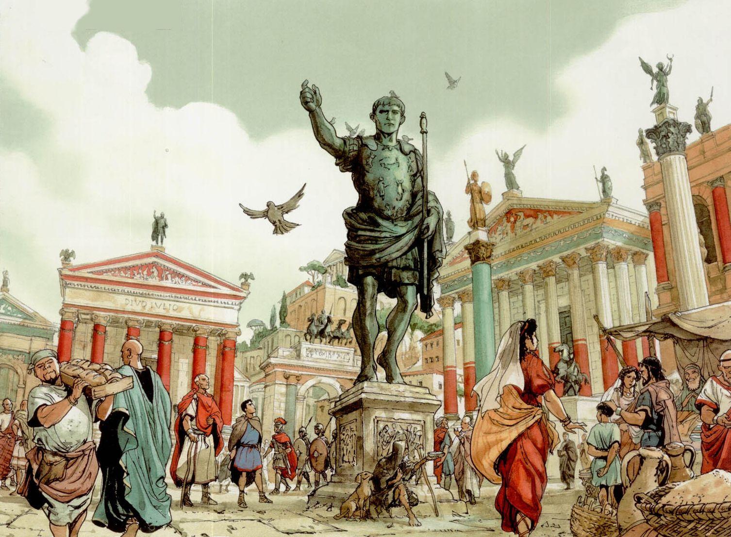картинки римской эпохи обжаривается луком