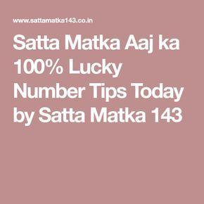 Satta Matka Aaj ka 100% Lucky Number Tips Today by Satta Matka 143