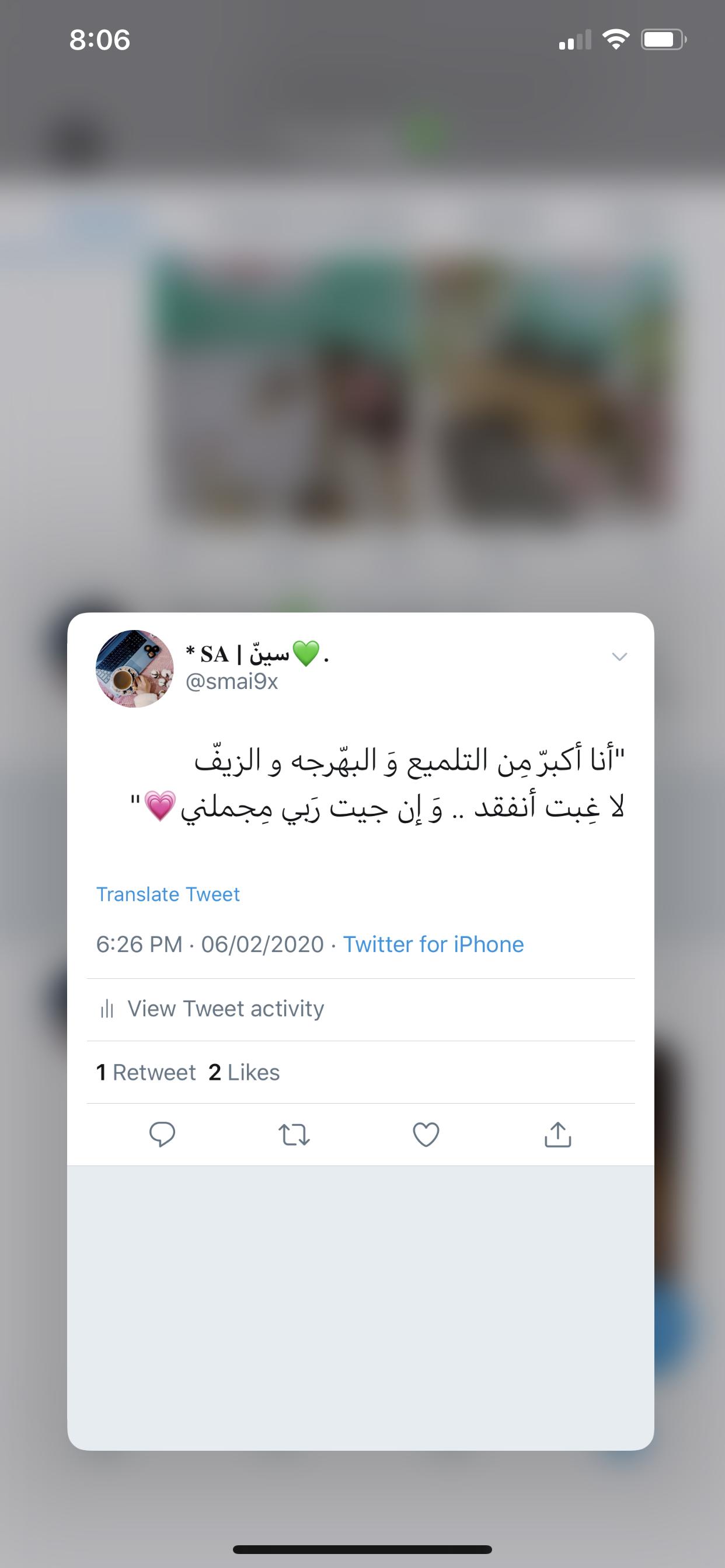Twitter Smai9x Beautiful Arabic Words Book Qoutes Words