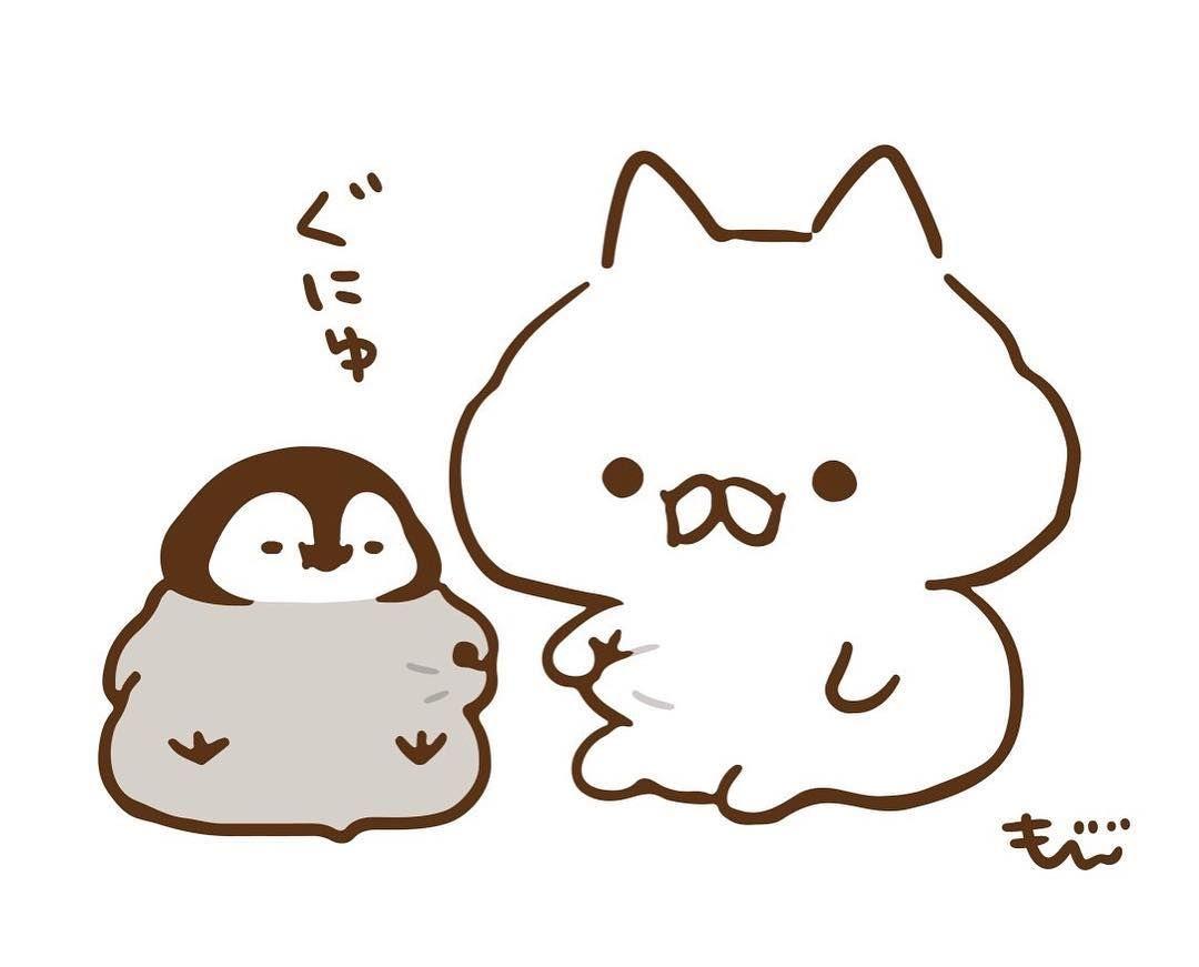 もじじさんはinstagramを利用しています 冬はおいしいものいっぱいだから ねこぺん ねこぺん日和 ねこくん ぺんちゃん Cute Penguins Kawaii Illustration Kawaii Drawings