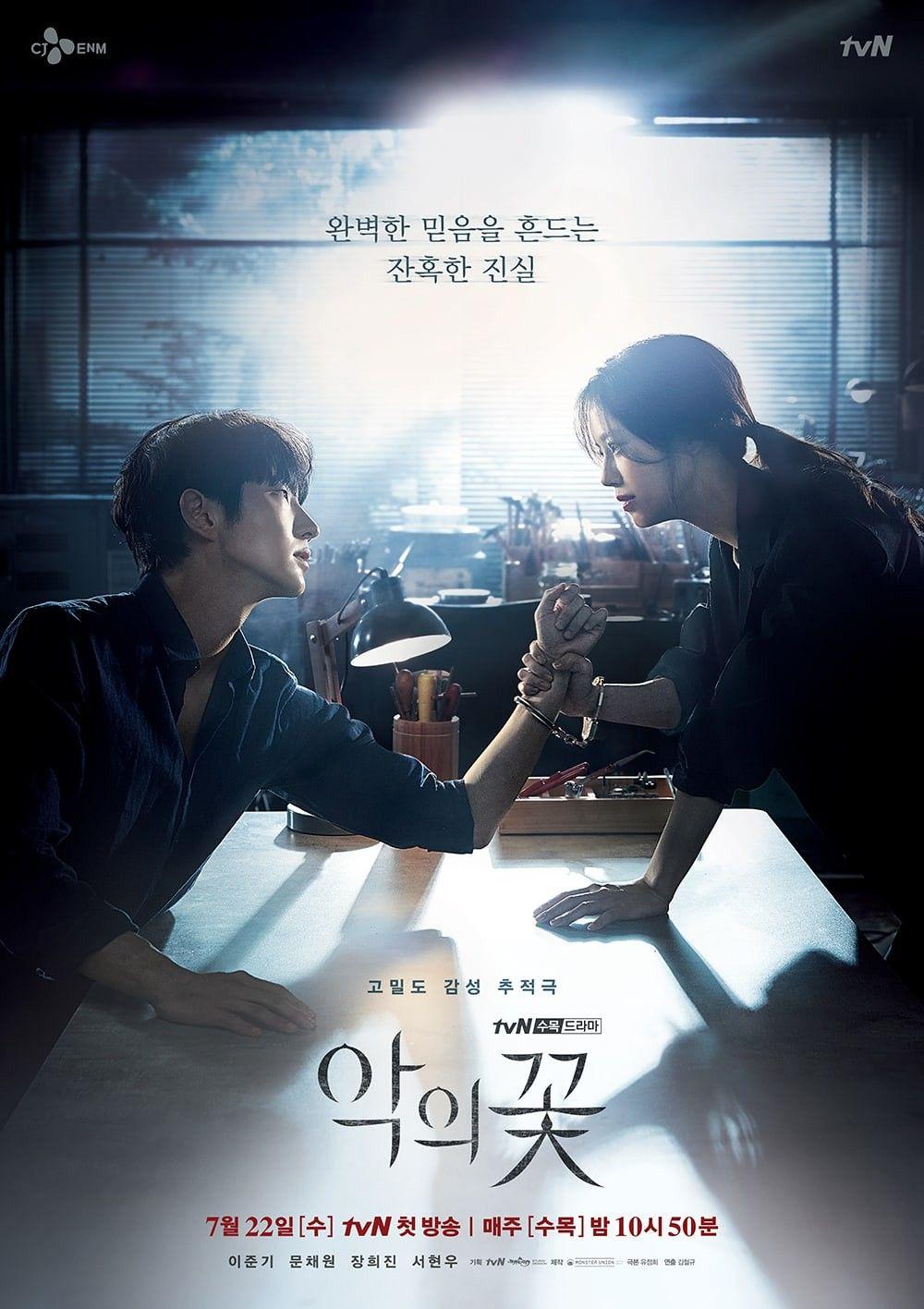 Flower Of Evil Main Poster Drama Korean Drama Drama Korea