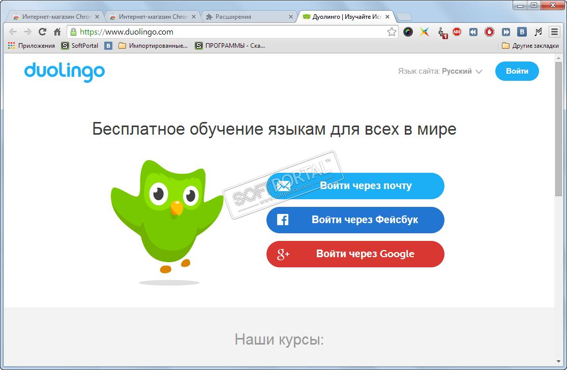 Duolingo скачать на компьютер українська | apuntab