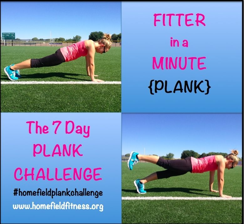Fitter In A Minute Plank Health Articles Wellness Plank Challenge Workout Challenge