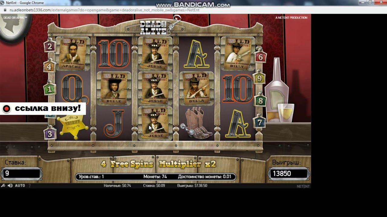 Большой выигрыш в онлайн казино карты онлайн играть в дурака с компьютером бесплатно