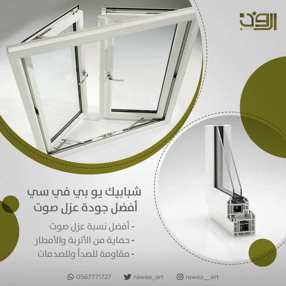 أفضل جودة عزل صوت للاستوديوهات في الرياض Mirror Table Mirror Home Decor