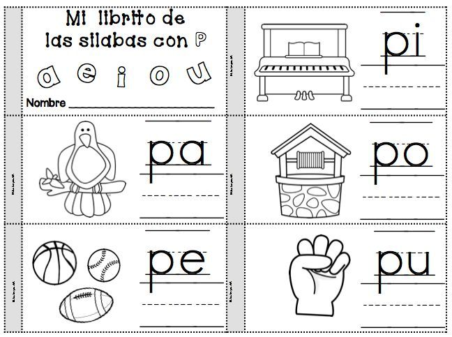 Letra P Silabas Pa Pe Pi Po Pu Lengua Actividades Letra M