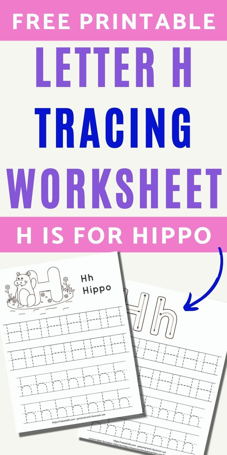 Free Printable Letter H Tracing Worksheets Free Printable Letters Tracing Worksheets Printable Letters [ 1500 x 750 Pixel ]