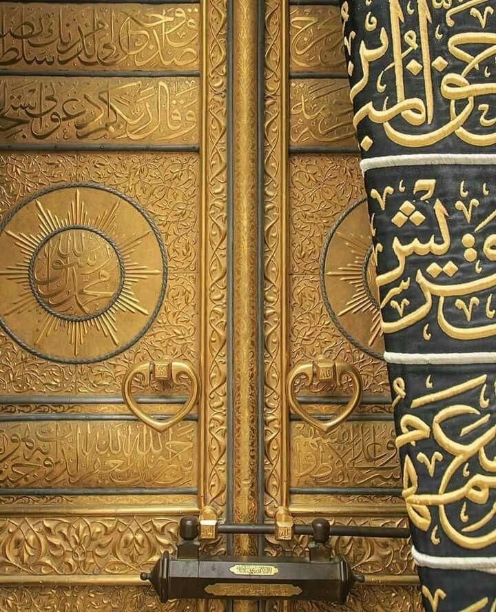 Islam & Pin by انصاری عظمی on 〽akkah sharif ♡مکہ المکرمہ♡ | Pinterest ...