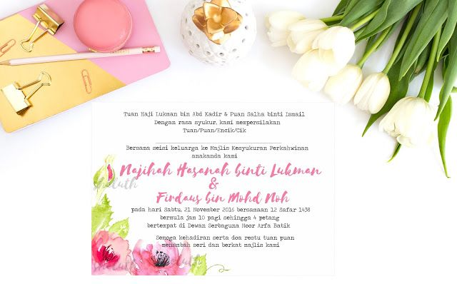 Invitation Cards Pink Invitations Invitations Event Invitation