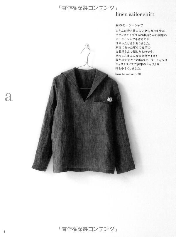 Amazon.co.jp: ドレスメーキング アット ホーム: 茅木 真知子: 本 ...
