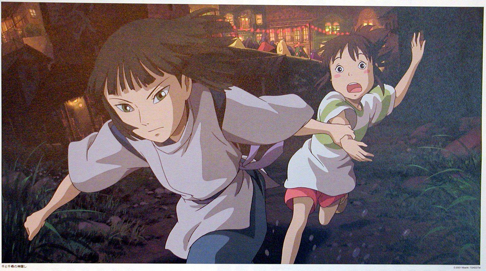 Anything Anime In Our World Photo Spirited Away Studio Ghibli Movies Spirited Away Hayao Miyazaki