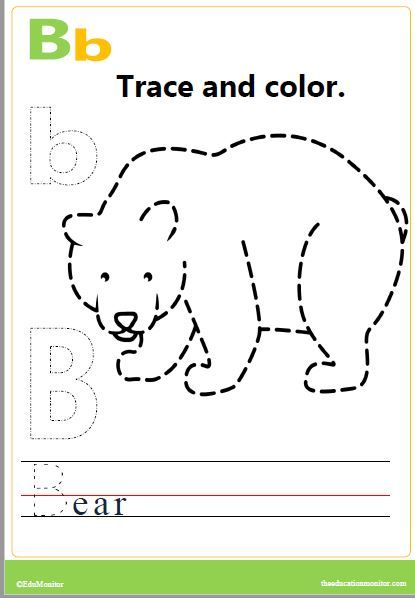 Fun Tracing Alphabet Coloring Pages For Kids Let Your Kids Have Fun As They Learn Our Co Alphabet Coloring Pages Alphabet Coloring Mothers Day Coloring Pages