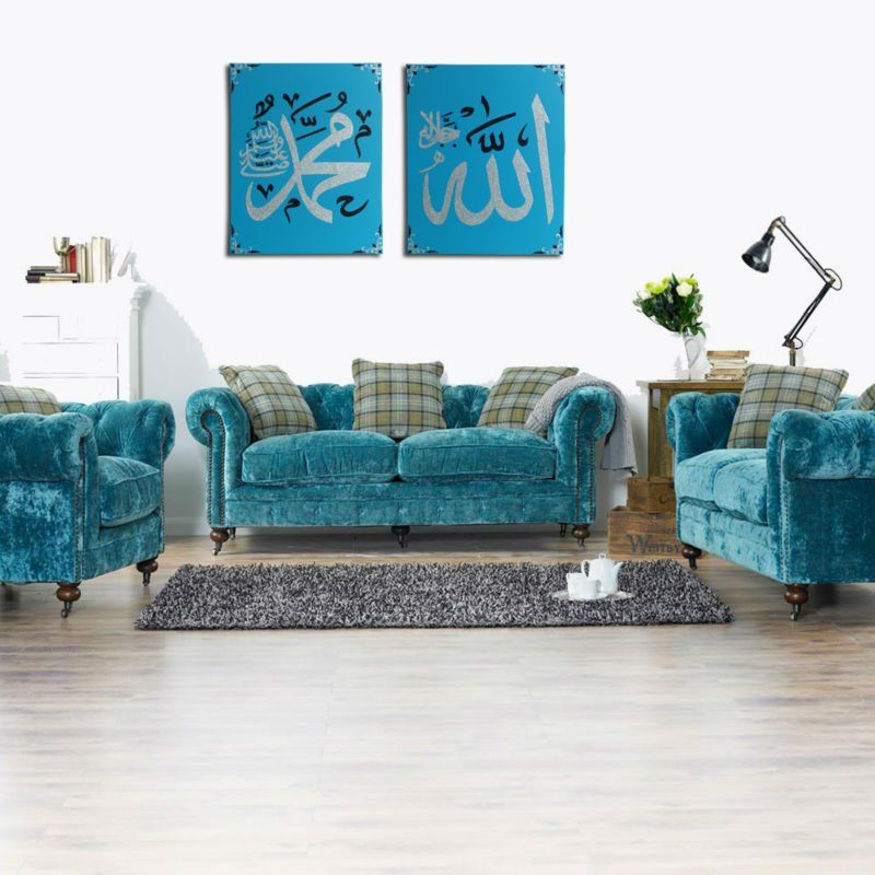 Modern islamic oil painting on canvas allah muhammad s a Islamic decorations for home
