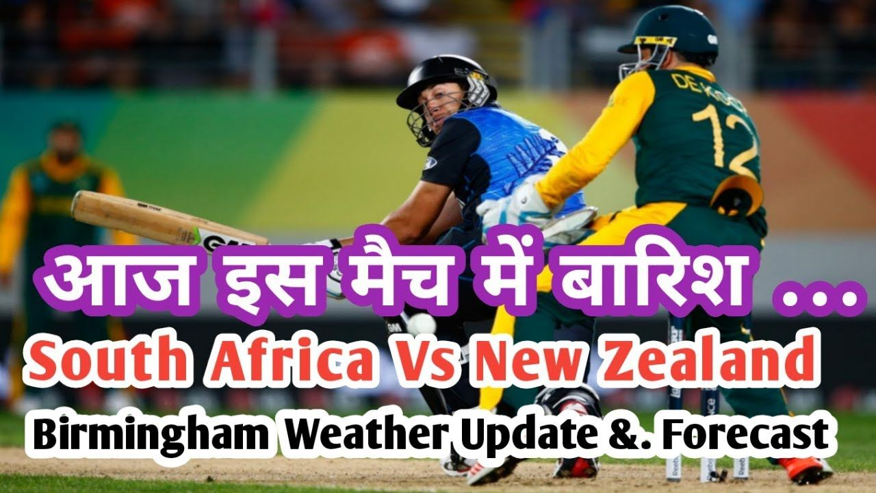 Edgbaston Birmingham Weather Forecast Update New Zealand