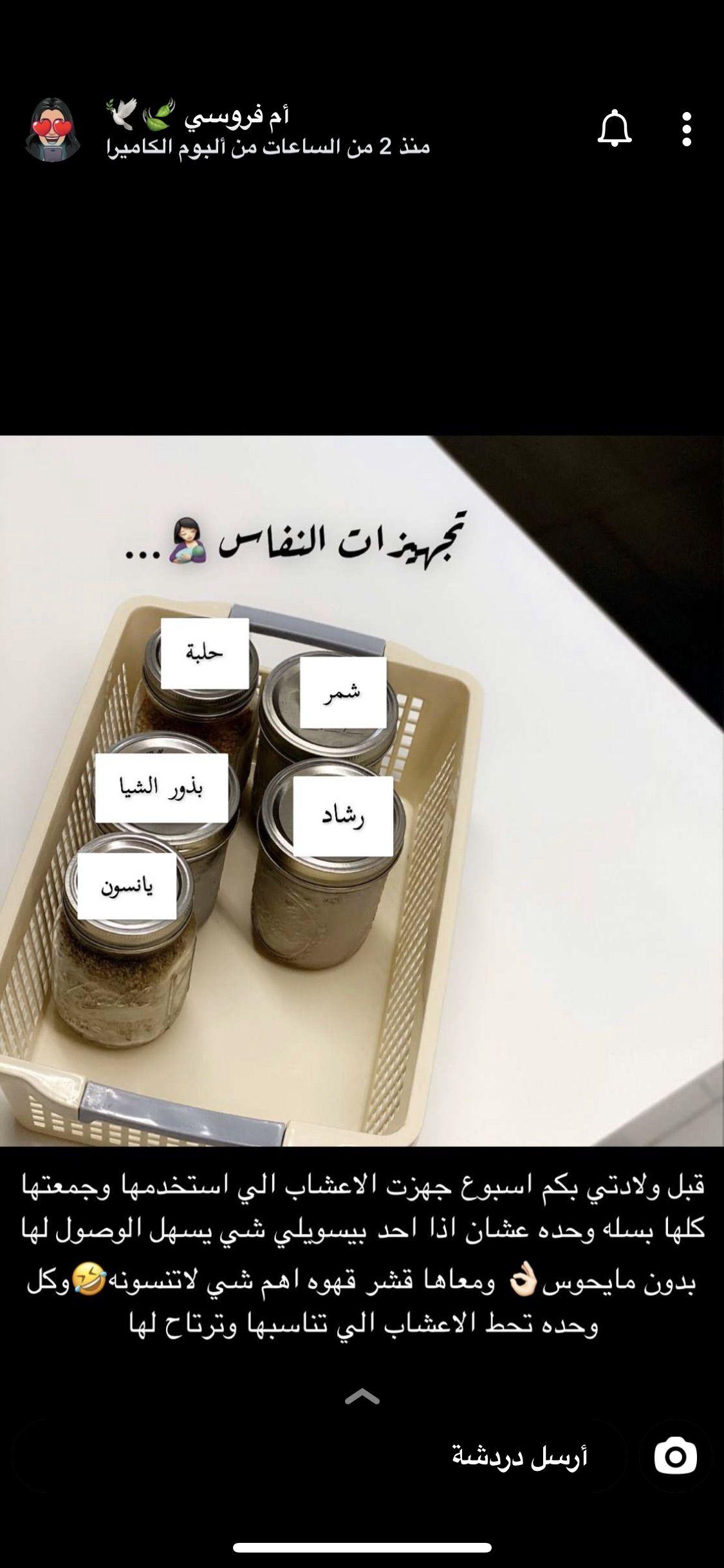 Pin By Shroog On النفاس Cookout Food Beauty Perfume Food