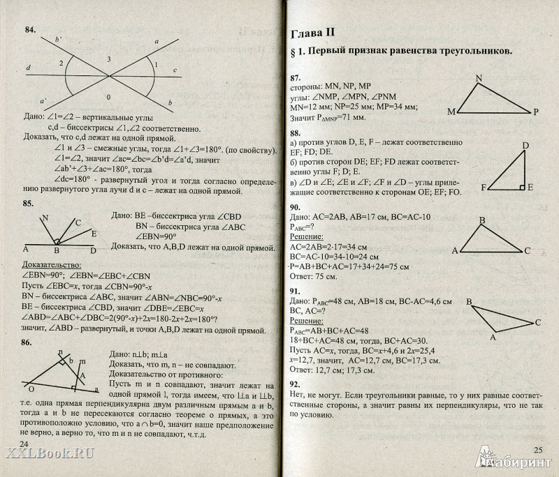 Английский 7 класс физика в.б кожевников