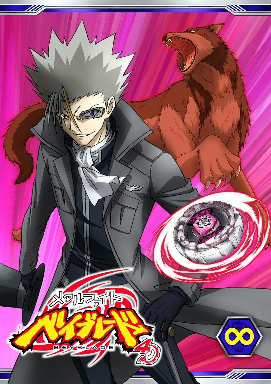 Doji | Beyblade metal fury | Anime Stuff | Anime, Metal, Chibi