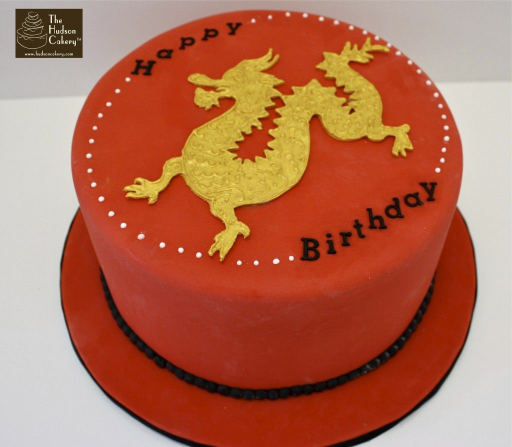 Chinese Golden Dragon Red Cake Birthday Cakes Pinterest