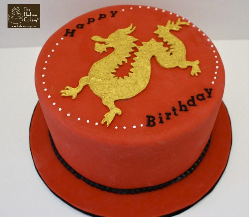 Dragon Birthday Cake Designs