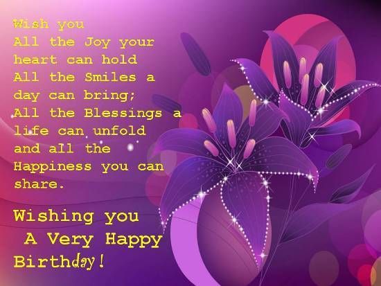 Purple Birthday Wishes for Her | Special Birthday For A ...